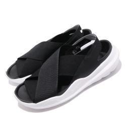 Nike 涼拖鞋 Praktisk 套腳 穿搭 女鞋 AO2722-002 [ACS 跨運動]