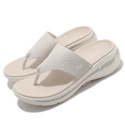 Skechers拖鞋GoWalkArchFit女鞋專利鞋墊避震緩衝穩定夾腳拖米白140221NAT[ACS跨運動]