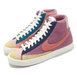 Nike 休閒鞋 Blazer Mid 77 運動 男鞋 海外限定 復古 麂皮 色塊拼接 穿搭 粉 藍 DC9179664 [ACS 跨運動]