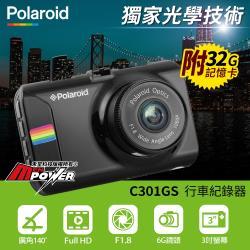 Polaroid寶麗萊 C301GS 1080P 行車記錄器
