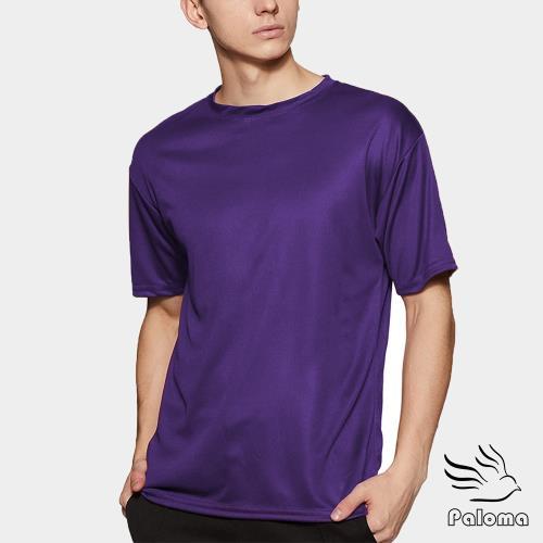 【Paloma】台灣製極涼感網眼排汗衫-紫色