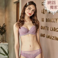 【曼黛瑪璉】包覆穩定經典內衣B-E罩杯(花語紫)