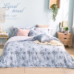 DUYAN竹漾-60支天絲雙人床包三件組-暮晨雨葉