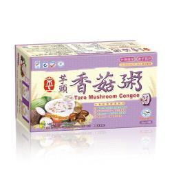 京工香濃芋頭香菇蔬食粥美味組