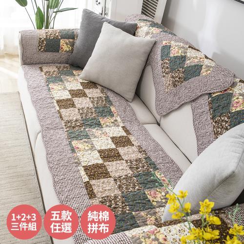 【BonBon naturel】田園花卉窄版純綿拼布沙發墊-1+2+3(三件組) # 4307 4056