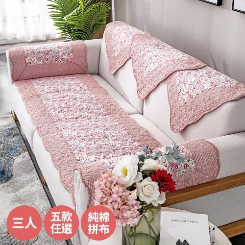 【BonBon naturel】田園花卉窄版純綿拼布沙發墊-三人坐墊 # 4307 4056