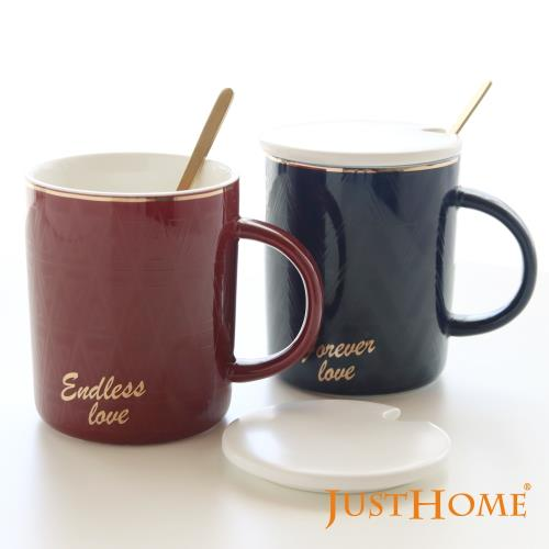 Just Home歐風典雅浮紋陶瓷馬克杯-附杯蓋及湯匙(2件組)