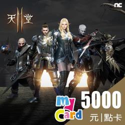 天堂2M MyCard 5000點 點數卡