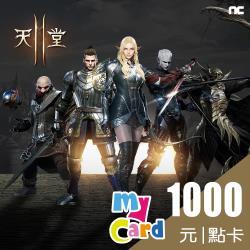天堂2M MyCard 1000點 點數卡