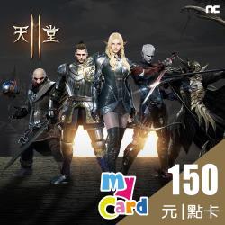 天堂2M MyCard 150點 點數卡