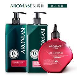 AROMASE艾瑪絲 玫瑰寶石洗髮修護經典系列組 粗硬髮 毛躁髮 染燙髮推薦