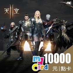 天堂2M MyCard 10000點 點數卡