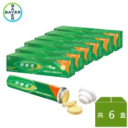 拜維佳維他命B群發泡錠(柳橙口味) 15錠x6盒