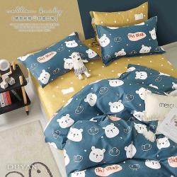 DUYAN竹漾- 台灣製100%精梳純棉單人三件式舖棉兩用被床包組-白熊友約