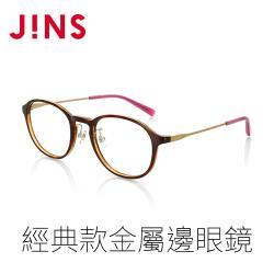 JINS AirFrame 經典款金屬邊眼鏡(特ALRF17A191)木紋棕