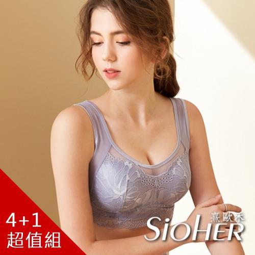 SiOHER專櫃主打新升級美胸衣限定快閃專案-獨/