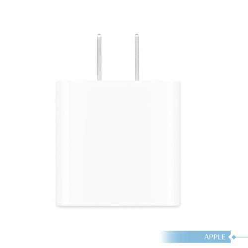 【APPLE蘋果適用】20W USB Type C 電源轉接器 (iPhone12系列新款)