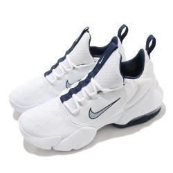 Nike 訓練鞋 Max Alpha Savage 男鞋 氣墊 舒適 避震 健身房 運動 球鞋 白 藍 AT3378104 [ACS 跨運動]