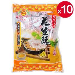 【澎湖正一】奶油花生酥 (600gx10包)