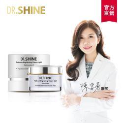 【DR.SHINE】白金光采輕質乳霜30ml
