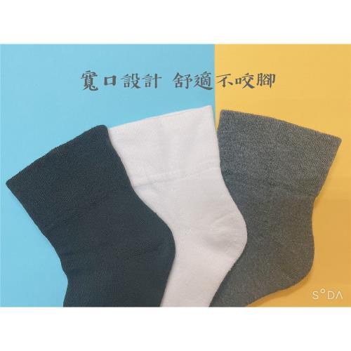 SJA宇新織品-API8#寬口-毛巾底運動襪(十入組)/