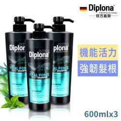 德國Diplona專業級男士活力洗髮乳600ml買2送1