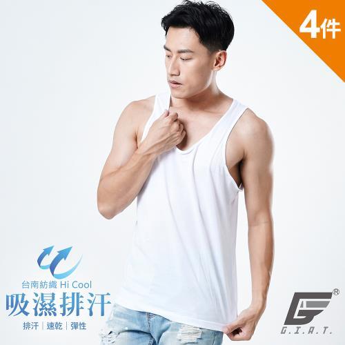 ★4件組★【GIAT】台灣製AIR輕盈吸濕排汗休閒背心(M-XL