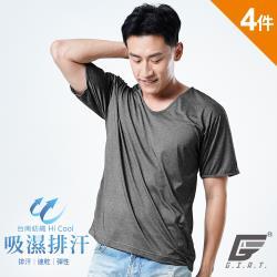 ★4件組★【GIAT】台灣製AIR輕盈吸濕排汗短袖休閒衣(M-XL 838118)