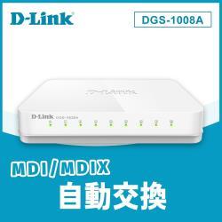 D-Link友訊 DGS-1008A 8埠GE節能型交換器