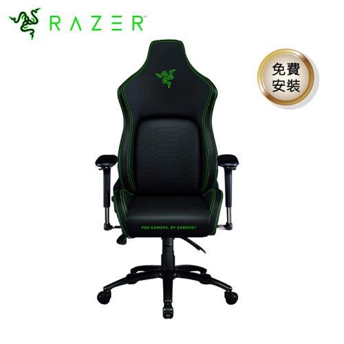 雷蛇Razer