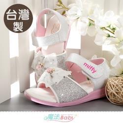 魔法Baby 中大女童鞋 台灣製米飛兔授權正版大女孩俏麗涼鞋~sk1160
