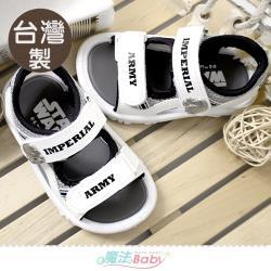 魔法Baby 男童鞋 台灣製星際大戰電影授權正版運動涼鞋~sd3191