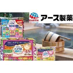 日本【白元】HERS 泡湯入浴粉 12種類 48包入