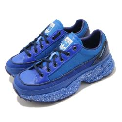 adidas 休閒鞋 Kiellor W AC 運動 女鞋 愛迪達 厚底 舒適 皮革 球鞋 穿搭 藍 黑 FX1940 [ACS 跨運動]