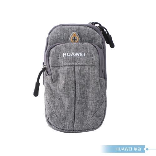 Huawei華為