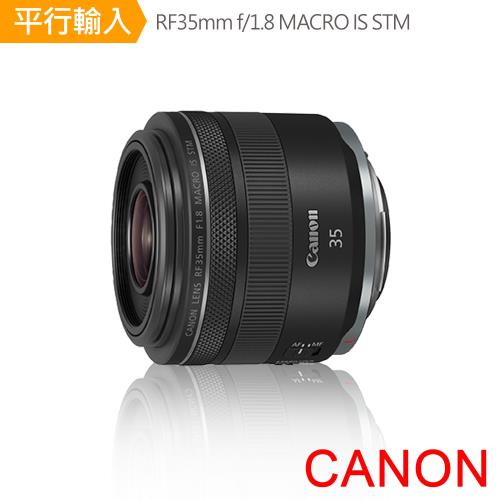 【CANON】RF35mm
