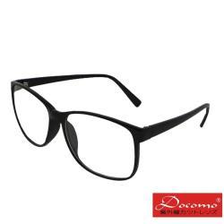 【Docomo】平光抗UV太陽眼鏡 輕量時尚設計款 質感黑色鏡框 抗UV400