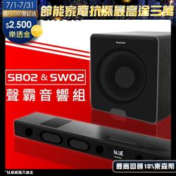 RockTek雷爵 聲霸家庭劇院+重低音音箱(SB02+SW02)