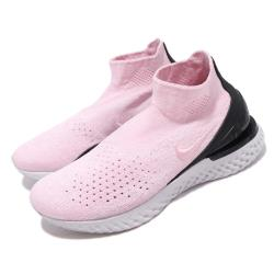Nike 慢跑鞋 Rise React 編織 女鞋 AV5553-660 [ACS 跨運動]