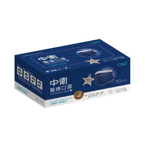 【CSD中衛】雙鋼印醫療口罩-兒童款丹寧牛仔(30片/盒)