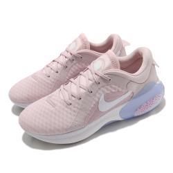 Nike 慢跑鞋 Joyride Dual Run 2 女鞋 輕量 透氣 舒適 避震 路跑 健身 球鞋 粉 白 CT0311600 [ACS 跨運動]