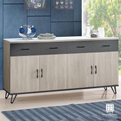 【Hampton 漢汀堡】波拉德淺灰橡色5.3尺碗盤櫃
