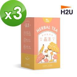 H2U 晶漾_參沛飲漢方草本茶 10包/盒 x 3盒