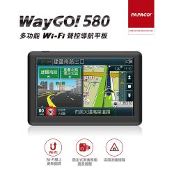 PAPAGO! WayGo580 多功能聲控WiFi 5吋導航平板(自由下載APP/測速照相提醒)
