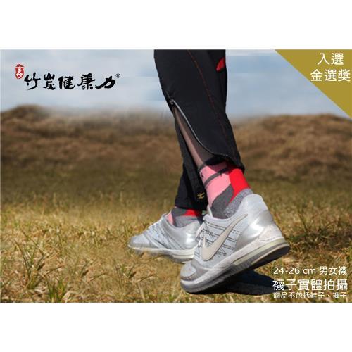 【玄竹竹炭健康力】竹炭自行車及慢跑兩用運動襪(3雙)─榮獲MIT臺灣金選獎