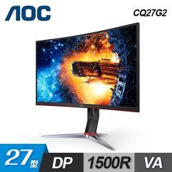 【AOC】CQ27G2 27型 2K電競曲面顯示器 【贈LED萬用燈】