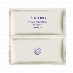 SHISEIDO資生堂 全效抗痕白金緊緻3D面膜30ml