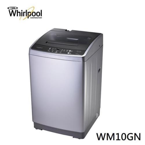 Whirlpool惠而浦10公斤經典直立式洗衣機WM10GN(含基本安裝)/