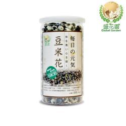 盛花園 芥末青仁黑豆(340g)