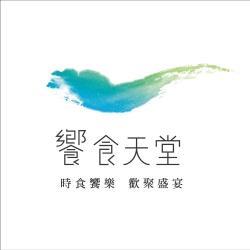 【饗食天堂】平日下午茶自助式吃到飽單人券-票